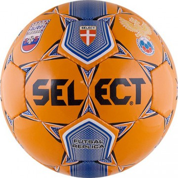 Мяч футзальный Select Futsal Replica ORANGE